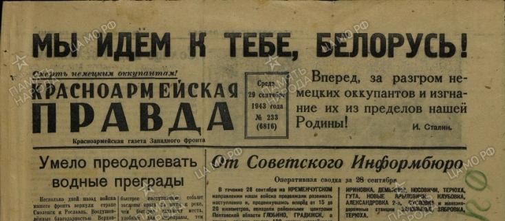 ЦАМО РФ, фонд 1355, опис 1, справа 2, арк. 36